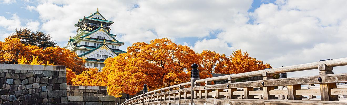 Hotels in Ōsaka