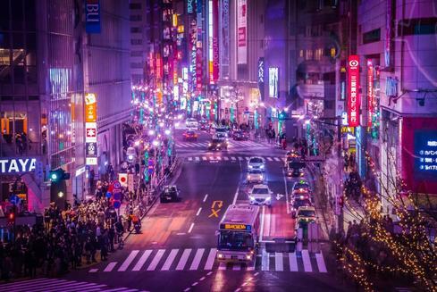 Deals for Hotels in Tokyo