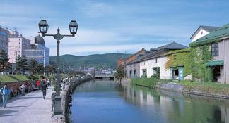 Explore Lake Shikotsu, Toya & Mount Usu