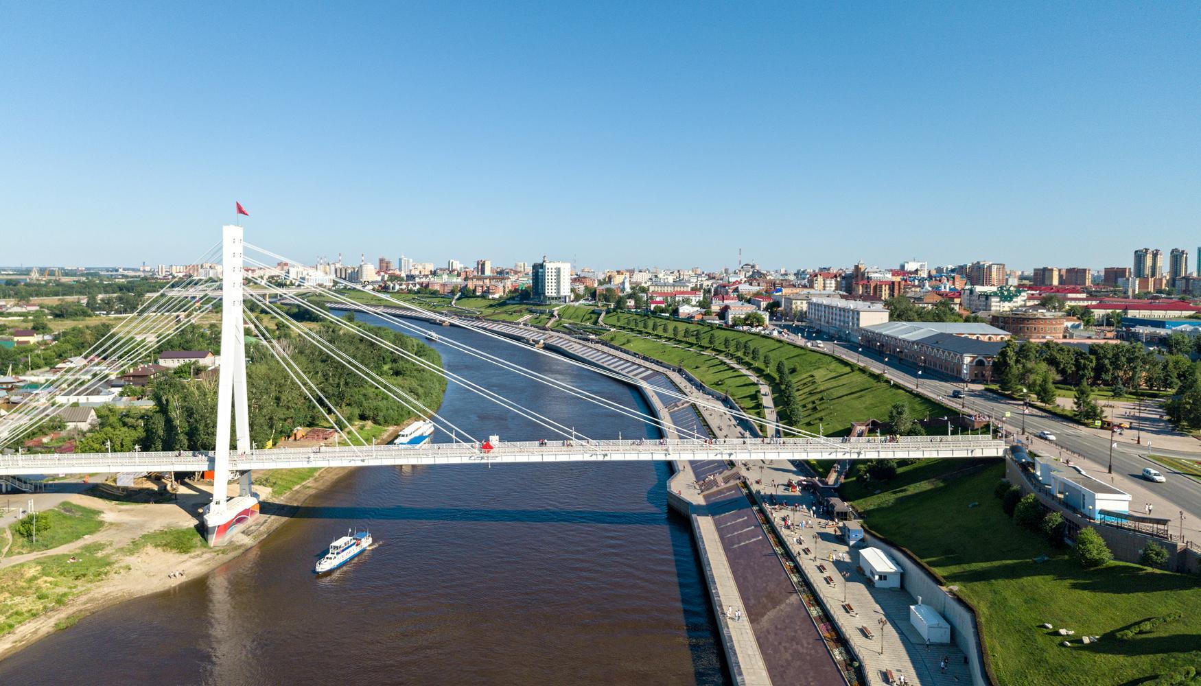 Ενοικίαση αυτοκίνητου στο Αεροδρόμιο Tyumen