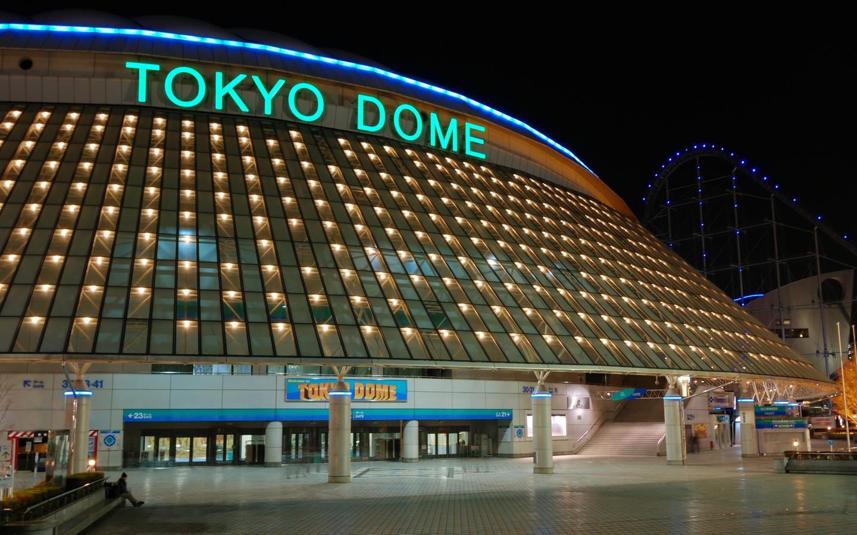 Hôtels à Tokyo