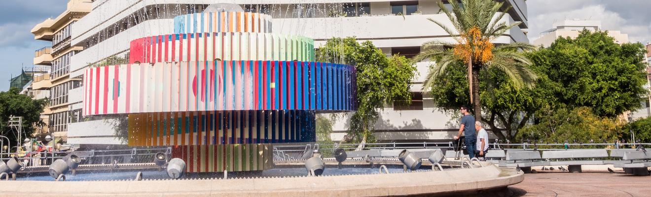 Ξενοδοχεία στην πόλη Τελ Αβίβ