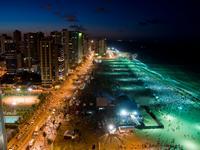 Fortaleza hoteles