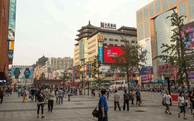 Pekín hoteles