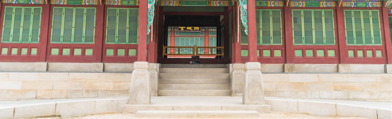 Ξενοδοχεία στην πόλη Σεούλ