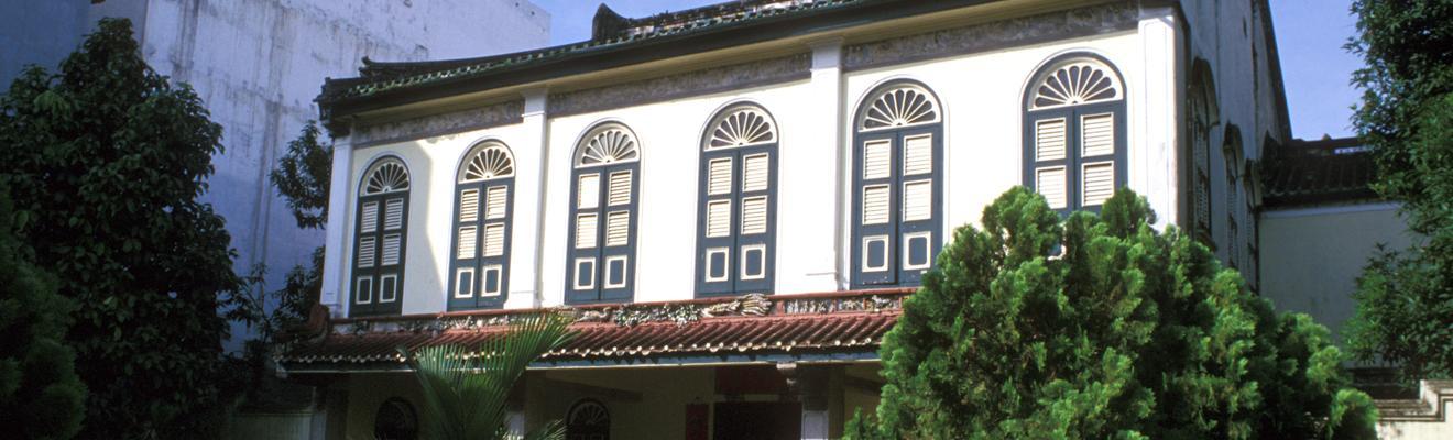 Ξενοδοχεία στην πόλη Μεντάν