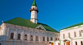 Kazan Kremlin & Bauman Street Tour