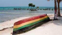 Τζαμάικα - Ενοικίαση αυτοκινήτου