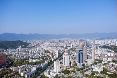 Ξενοδοχεία στην πόλη Fuzhou