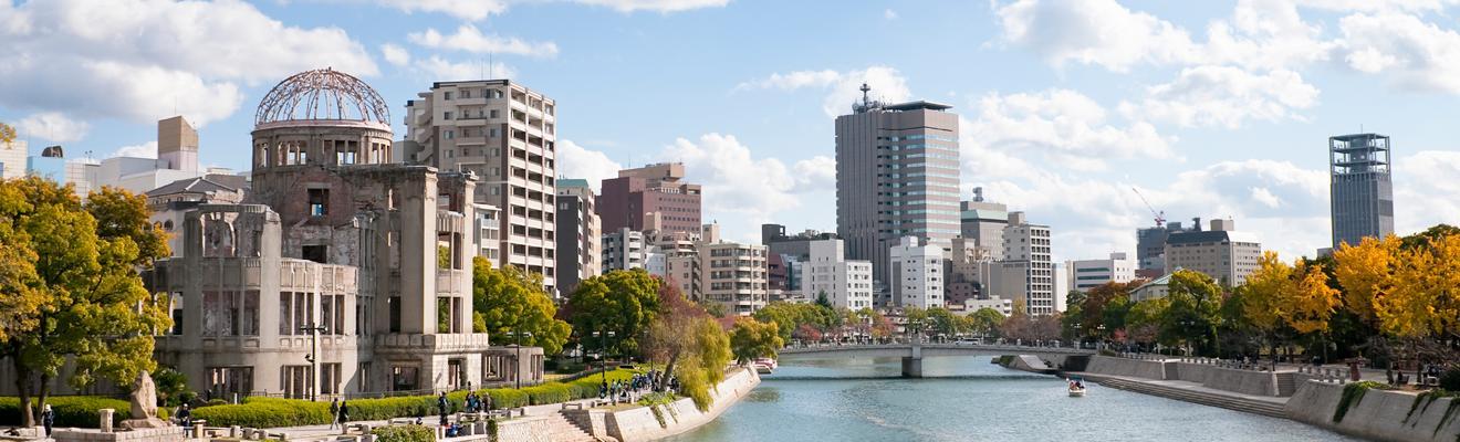 Ξενοδοχεία στην πόλη Hiroshima