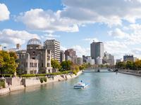 Hiroshima hotels