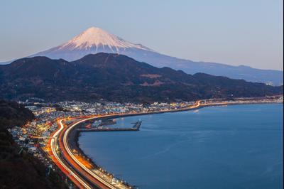 Shizuoka hoteles