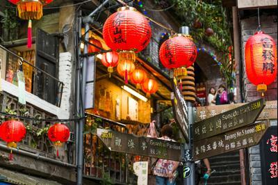 Ξενοδοχεία στην πόλη Ruifang District