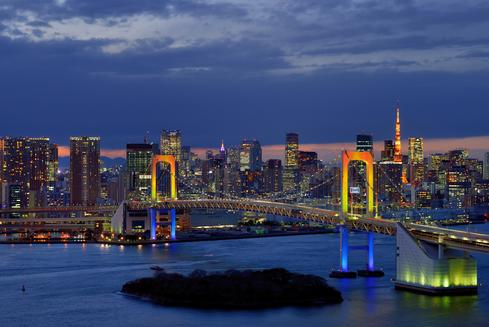 Deals for Hotels in Tokyo