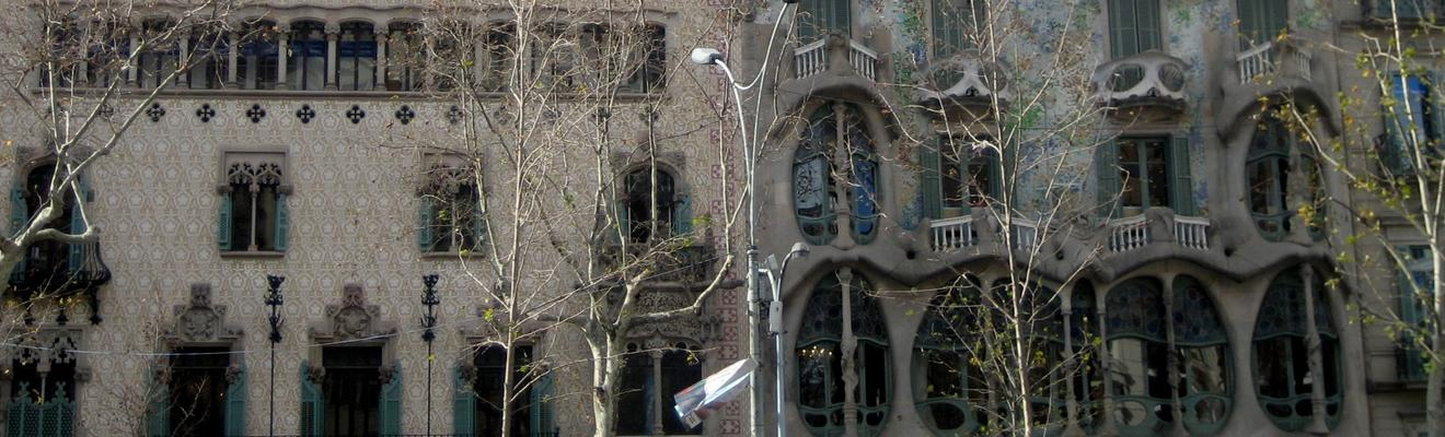 Барселона — отели
