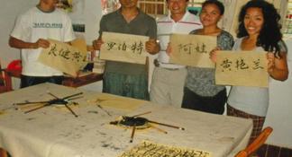 Private Day Tour of Yangshuo Xianggong Mountain and Yulong Bamboo Boat
