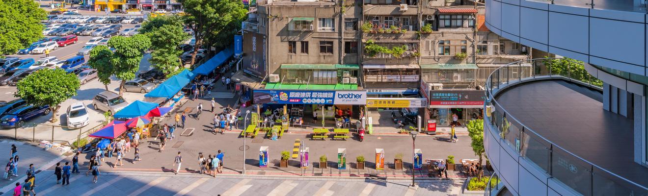 Ξενοδοχεία στην πόλη Ταϊπέι