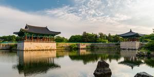 Coches en Gyeongju