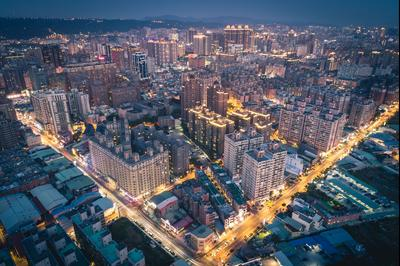 Taoyuan hoteles