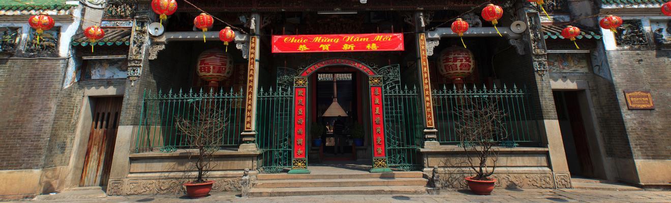 胡志明市飯店