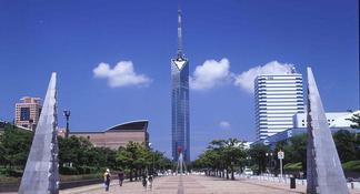 Private Airport Transfer: Between Fukuoka Airport (FUK) and Fukuoka Hotels