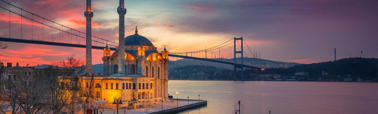 Ξενοδοχεία στην πόλη Κωνσταντινούπολη