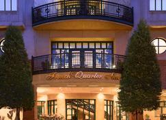 French Quarter Inn - Charleston - Bâtiment