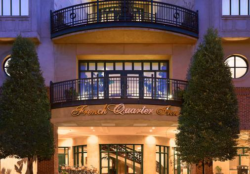 French Quarter Inn - Charleston - Building