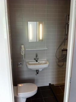 福索馮德爾公園酒店 - 阿姆斯特丹 - 阿姆斯特丹 - 浴室