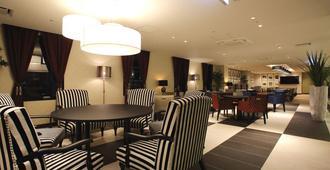 Centurion Hotel Grand Kobe Station - Kô-bê - Nhà hàng