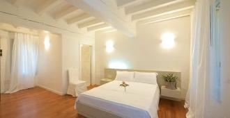 Ai Garibaldini - Mantua - Habitación