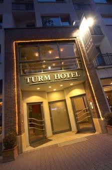 Turm Hotel - Frankfurt/ Main - Toà nhà