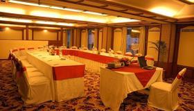 The Chancery Hotel - Bengaluru - Meeting room