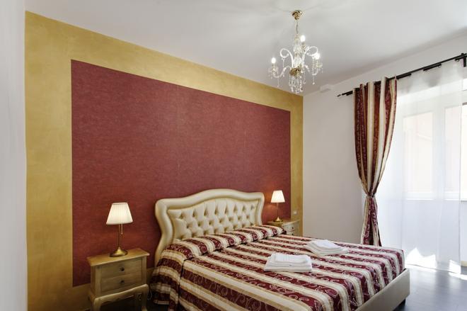 Secret Rhome - Rome - Bedroom