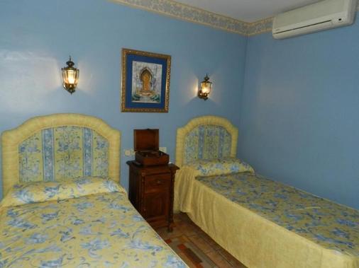 唐哈維爾酒店 - 隆達 - 隆達 - 臥室