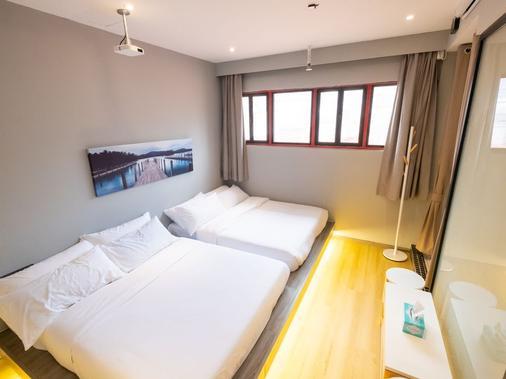 Hotel 1888 Collection - Singapur - Schlafzimmer