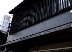 Narita Sando Guesthouse - Narita - Outdoors view
