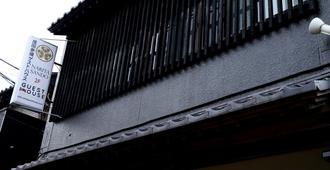 Narita Sando Guesthouse - Hostel - Narita - Outdoor view