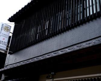 Narita Sando Guesthouse - Narita - Cảnh ngoài trời