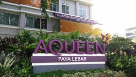 Aqueen Hotel Paya Lebar - Singapour