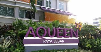 Aqueen Hotel Paya Lebar - Singapore