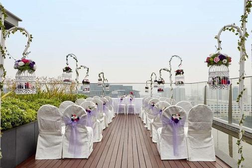 Aqueen Hotel Paya Lebar - Singapur - Sala de banquetes
