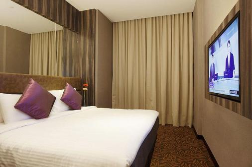 Aqueen Hotel Paya Lebar - Singapur - Habitación