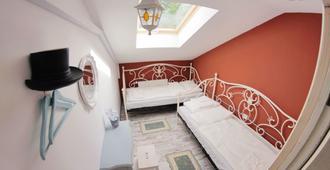 Gindza Hostel Sretenka - Moskau - Schlafzimmer