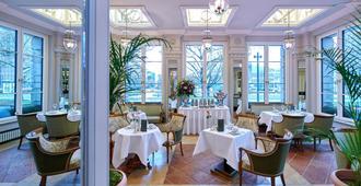 Grandhotel Hessischer Hof - פרנקפורט אם מיין - מסעדה