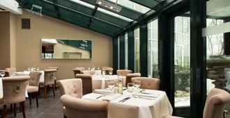 Wyndham Hannover Atrium - האנובר - מסעדה