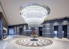 Wyndham Ankara - Ankara - Lobby