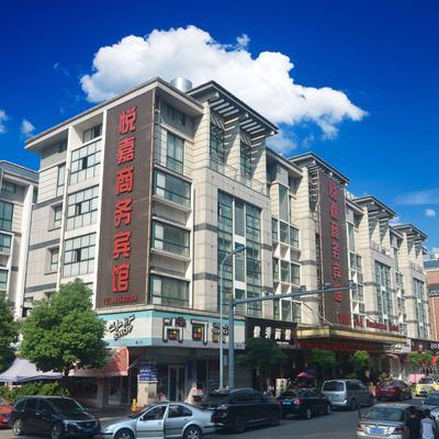 Yiwu Yuejia Business Hotel - Yiwu - Κτίριο