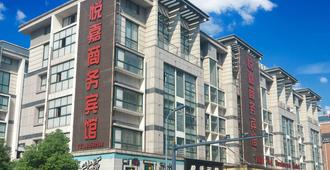 Yiwu Yuejia Business Hotel - Yiwu - Bâtiment