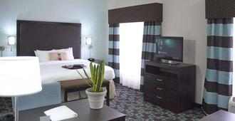 Hampton Inn & Suites Nashville @ Opryland - Nashville - Soverom